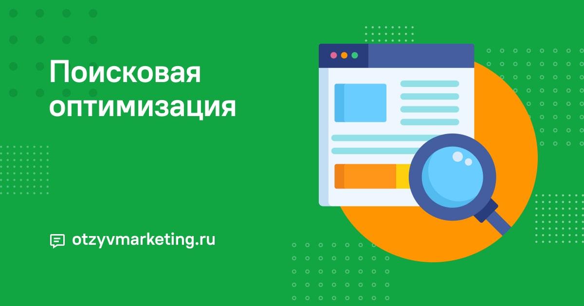 Задания для оптимизации сайта выведем любой сайт в топ Улица Семёновский Вал