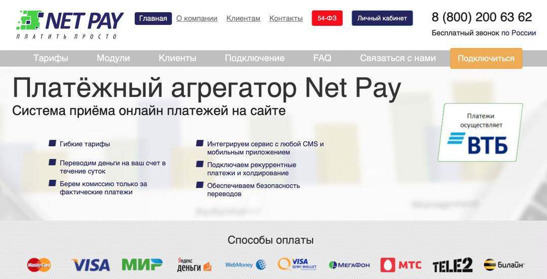 what is net pay